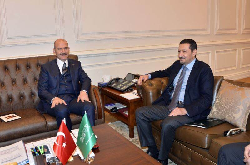 Minister of Interior Soylu Received the Saudi Arabian Ambassador to Ankara