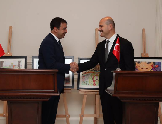 Minister of Interior Süleyman Soylu Met with Tunisian Minister of Interior Hédi Majdoub